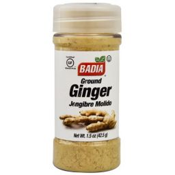 Badia Ginger Ground 1.5oz (42.5g)